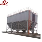 Dust collector 77
