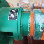 rotary valve (5)
